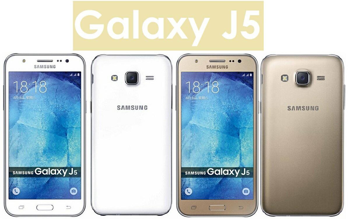 【預訂】三星 Samsung Galaxy J5 (J500) 5吋 1.5G/8G 4G LTE 智慧型手機 雙卡雙待 128G