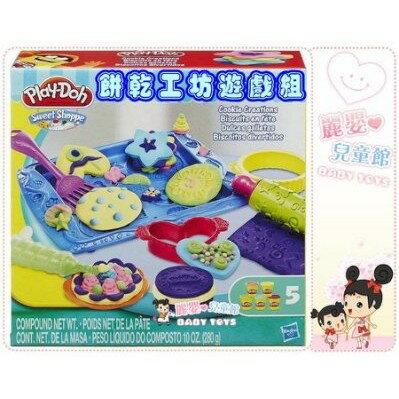 麗嬰兒童玩具館~培樂多Play-Doh創意DIY黏土/餅乾工坊遊戲組(附5罐黏土) 0