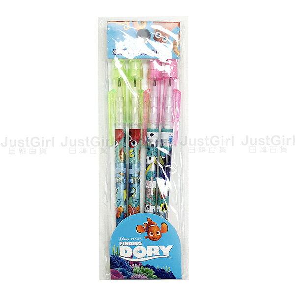 迪士尼海底總動員多莉尼莫鉛筆免削鉛筆4入39元文具正版日本授權JustGirl