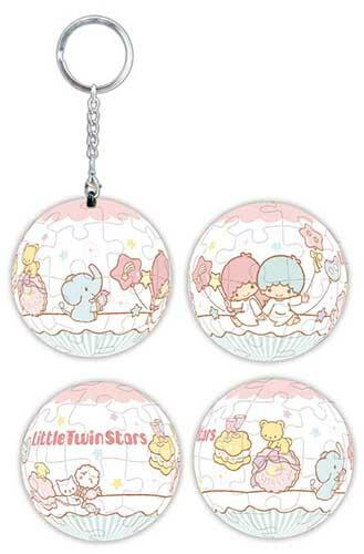 Little Twin Stars生日快樂立體球型拼圖鑰匙圈24片