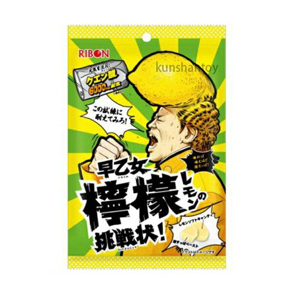 【崑山玩具X日韓精品】立夢早乙女檸檬挑戰糖