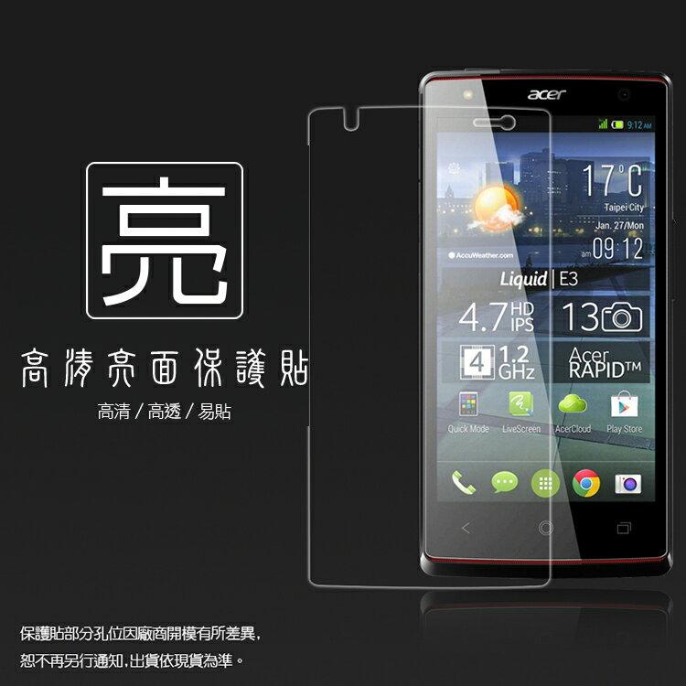 Acer Liquid E3 E380 保護貼 軟性 高清 亮貼 亮面貼 保護膜 手機膜
