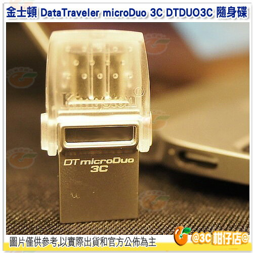 金士頓 Kingston DataTraveler MicroDuo 3C DTDUO3C 64GB Type-C OTG USB 3.1 雙頭隨身碟 64G 0