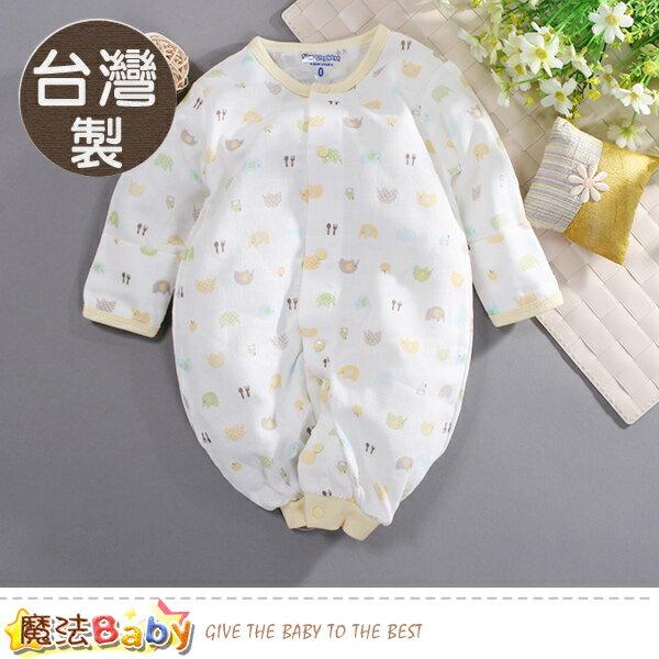 包屁衣台灣製薄款紗布純棉兩用護手兔裝連身衣魔法Baby~a70101