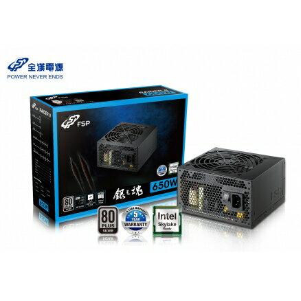 FSP 全漢 電源 器 RA2~650 銀之魂 650W PC電源 POWER 電腦電源~
