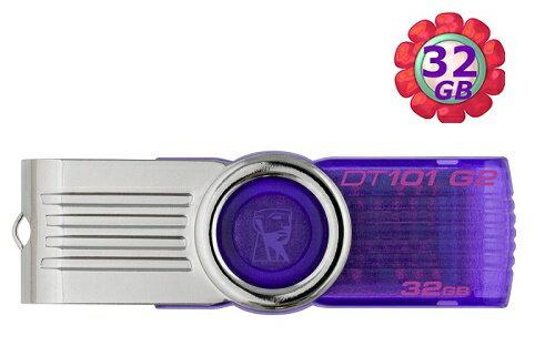 Kingston 32GB 32G 金士頓【DT101G2】DataTraveler 101 G2 101G2/32GB USB 2.0 原廠保固 隨身碟