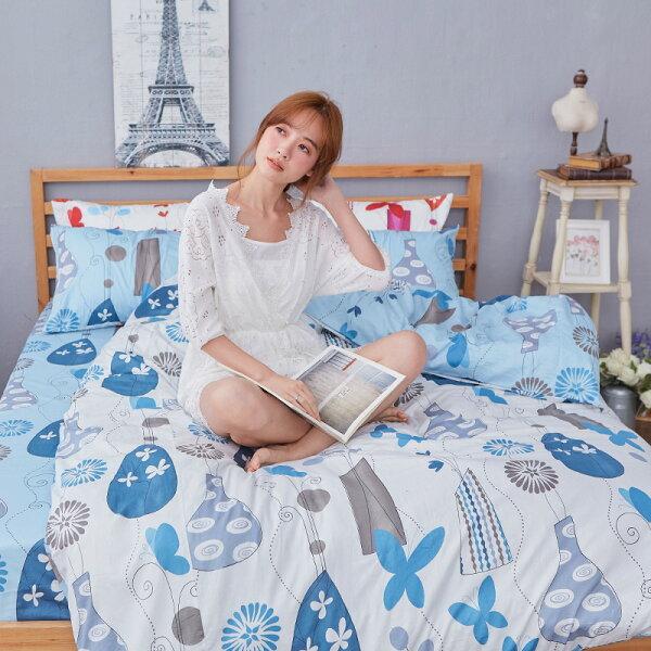 床包雙人加大-100%精梳棉【花都香榭-藍】含兩件枕套,戀家小舖,台灣製