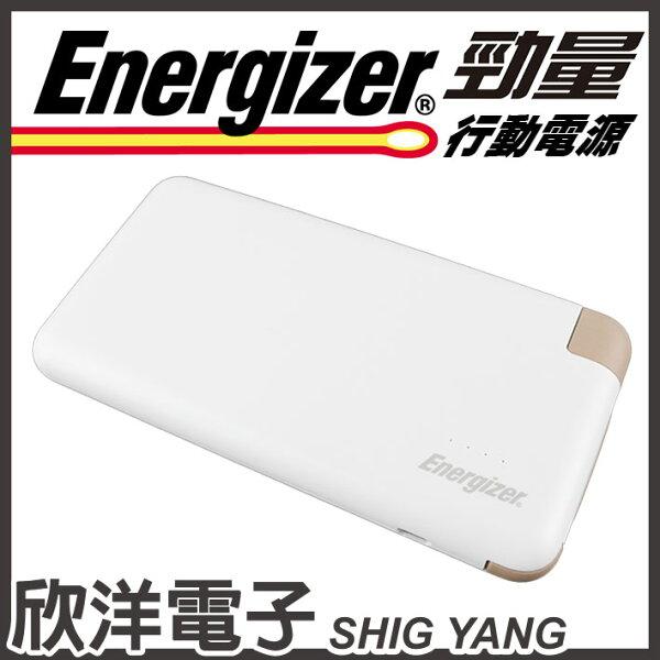 ※欣洋電子※Energizer勁量行動電源(UE8001)8000mAh內附充電線BSMI認證多重防護機制