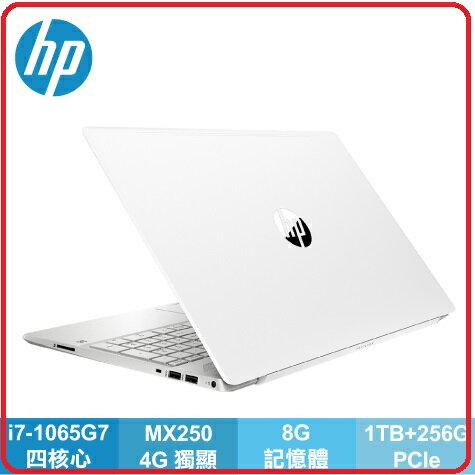 【2019.10 15.6吋混碟】HP 惠普 Pavilion Laptop 15-cs3043TX 8QG56PA  混碟窄邊框筆電冰曜銀 i7-1065G7/MX250 4G/8G/1TB+256G PCIe/15.6吋IPS FHD/W10/2年保