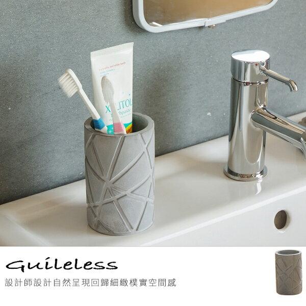 牙刷架  衛浴用品 親水泥牙刷架 MIT 製 完美主義~Z0009~