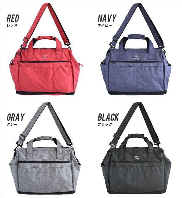 日本anello / 2WAY輕巧大容量旅行背包 /AT-C2611。4色。(5292)日本必買-|件件含運|日本樂天熱銷Top|日本空運直送|日本樂天代購