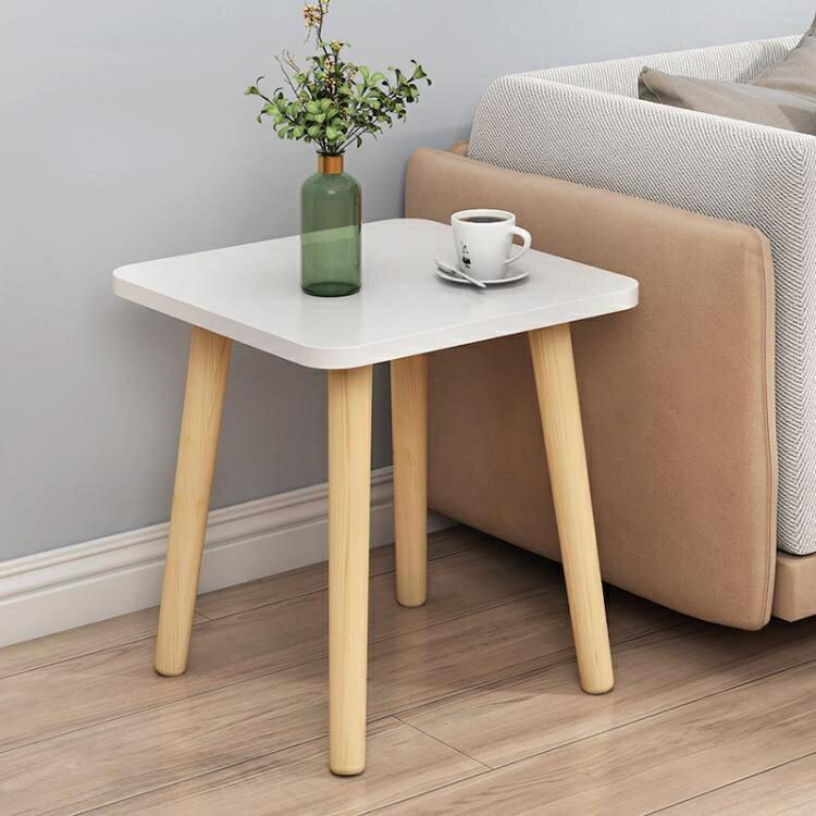 茶几 小茶几邊几方幾邊櫃沙發邊桌實木角簡約正方形臥室床頭櫃小方桌子T【全館免運 限時鉅惠】