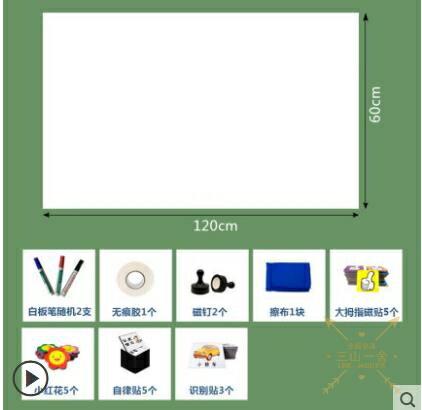軟白板 墻貼軟白板墻貼不傷墻可移除白板貼磁性小白板寫字板掛式教學白板貼紙黑板家-限時特價