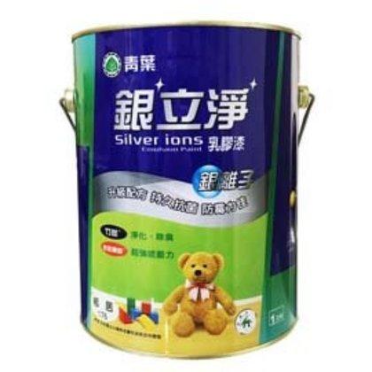 【漆太郎】青葉銀立淨乳膠漆 1G(加侖裝) 618購物節 0