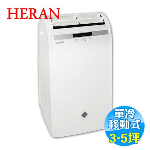 禾聯 HERAN 移動式冷氣 HPA-26G