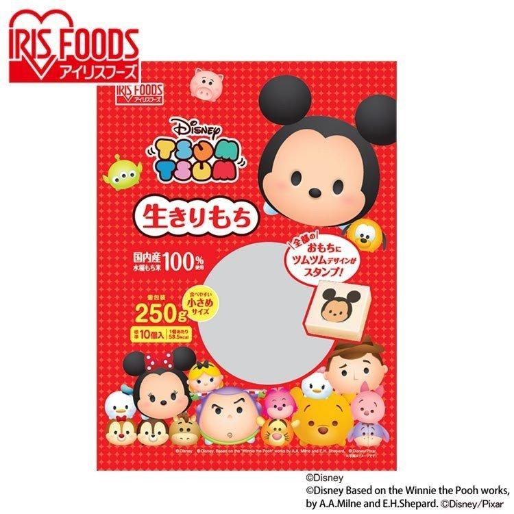 【限時特賣】【IRIS Foods】迪士尼烤麻糬-小熊維尼 / TsumTsum 10粒入 250g 烤年糕 日本原裝進口 3.18-4 / 7店休 暫停出貨 5