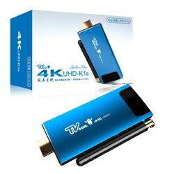 喬帝Lantic 彩虹奇機 藍光4k/四核心/追劇神器 智慧電視棒(UHD-K1a)寶石藍