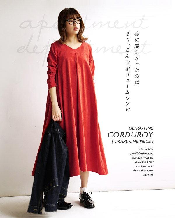 日本e-zakka / 燈芯絨素色長版連衣裙 / 32621-1801322 / 日本必買 代購 / 日本樂天直送(7300) 1