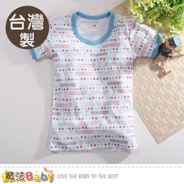 男童裝台灣製純棉居家外出兩用短袖T恤魔法Baby~k50797