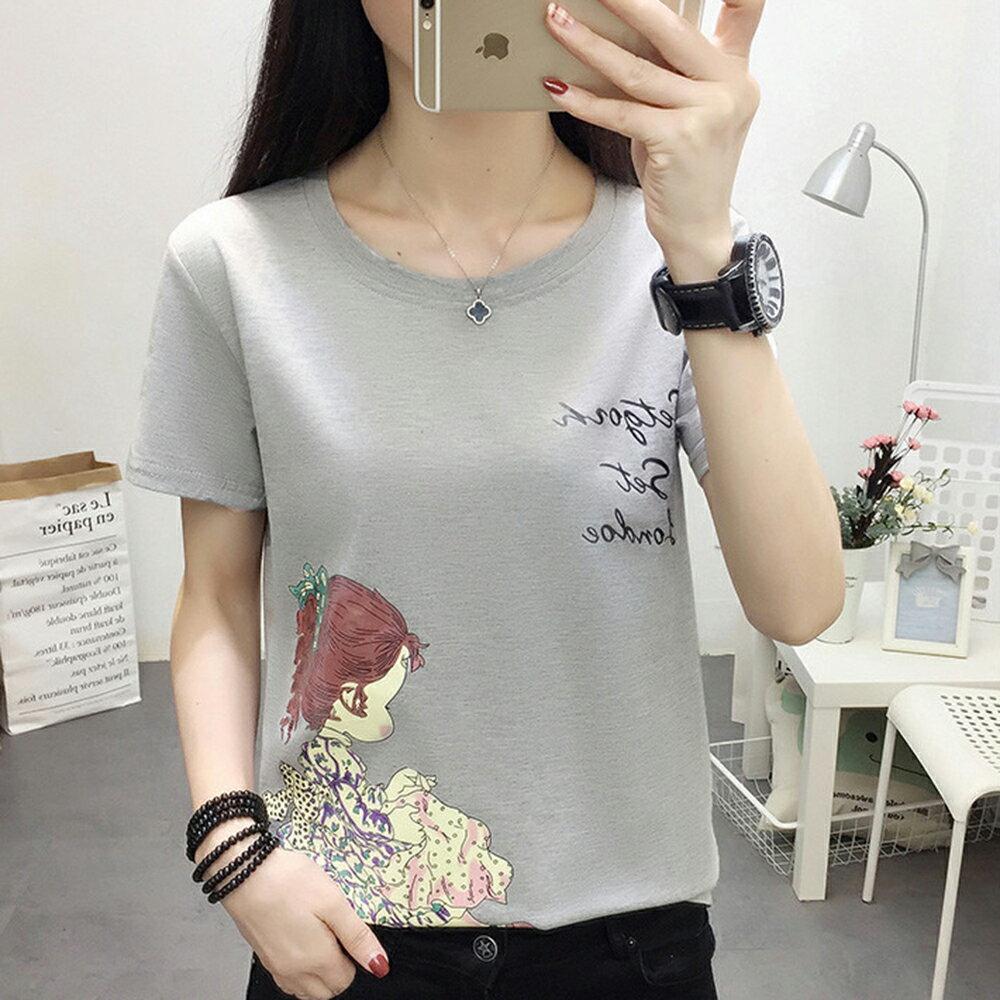 圓領寬鬆短袖T恤(5色M~5XL)【OREAD】 2