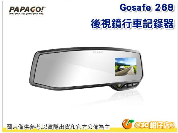 送三孔車充+16G PAPAGO Gosafe 268 後視鏡 行車記錄器 測速提醒 SONY感光元件 公司貨