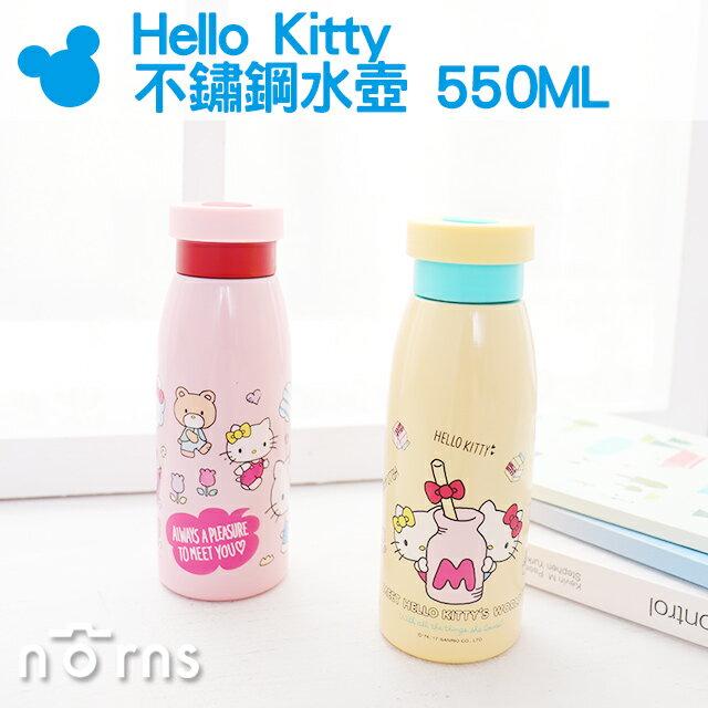 NORNS【Hello Kitty不鏽鋼水壺 550ML】正版 304不銹鋼 冷水瓶 冷水壺 手提設計 SANRIO