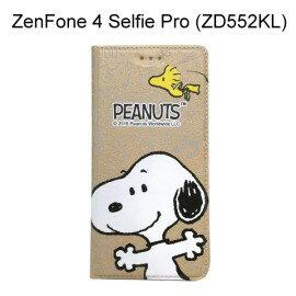 SNOOPY 彩繪皮套 [相逢] ASUS ZenFone 4 Selfie Pro (ZD552KL) 5.5吋 史努比【正版授權】