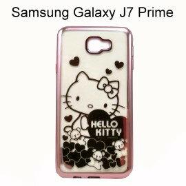 HelloKitty電鍍軟殼[小熊]SamsungGalaxyJ7PrimeG610Y(5.5吋)【三麗鷗正版授權】