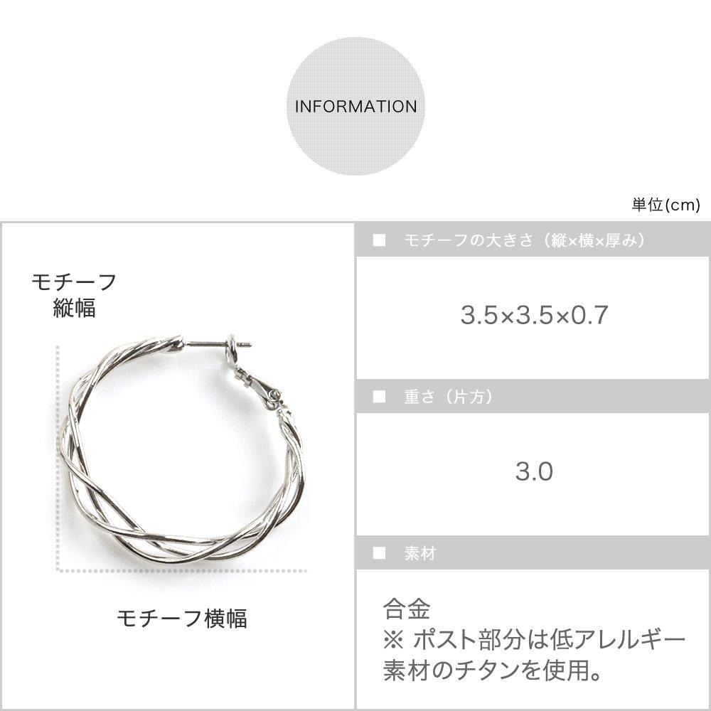 日本CREAM DOT  /  金属アレルギー ニッケルフリー ピアス メタル サークル モチーフ ゴールド シルバー 結婚式 お呼ばれ アクセサリー シンプル 上品 清楚 おしゃれ 大人 カジュアル  /  qc0408  /  日本必買 日本樂天直送(1098) 8
