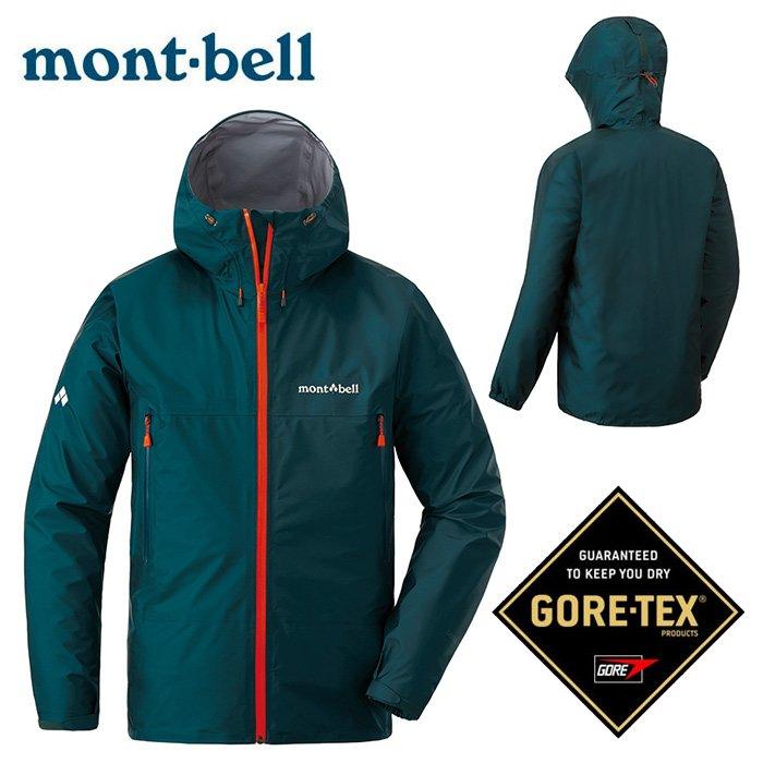 【mont-bell 日本】Storm Cruiser GTX 輕量防水外套 風雨衣 GORE-TEX 男款 深青綠 (1128615)