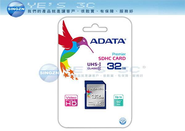 「YEs 3C」 ADATA 威剛 Premier SDHC UHS-I C UHS-I 32GB 記憶卡 (ASDH32GUICL10-R)