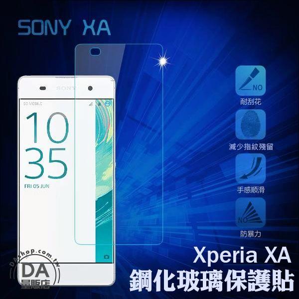 《DA量販店》樂天最低價 SONY 索尼 Xperia XA F3115 鋼化膜 鋼化 玻璃 保護膜 9H 保護貼(80-2706)