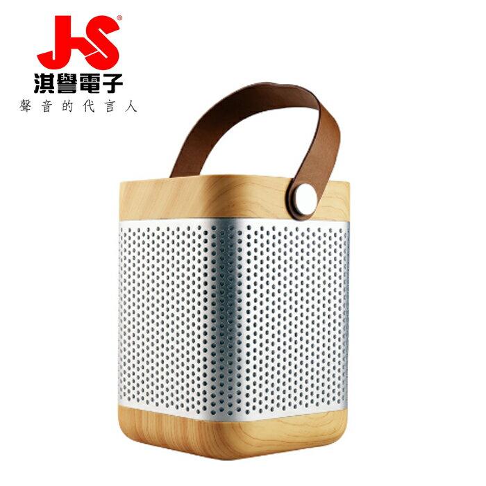 <br/><br/>  【全店94折起】JS 淇譽 JY1008 手提可攜式藍牙音箱喇叭<br/><br/>