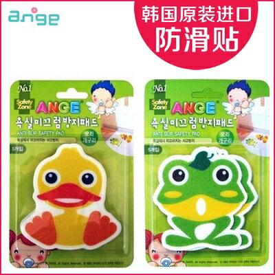 ange兒童浴室防滑貼5入(青蛙)