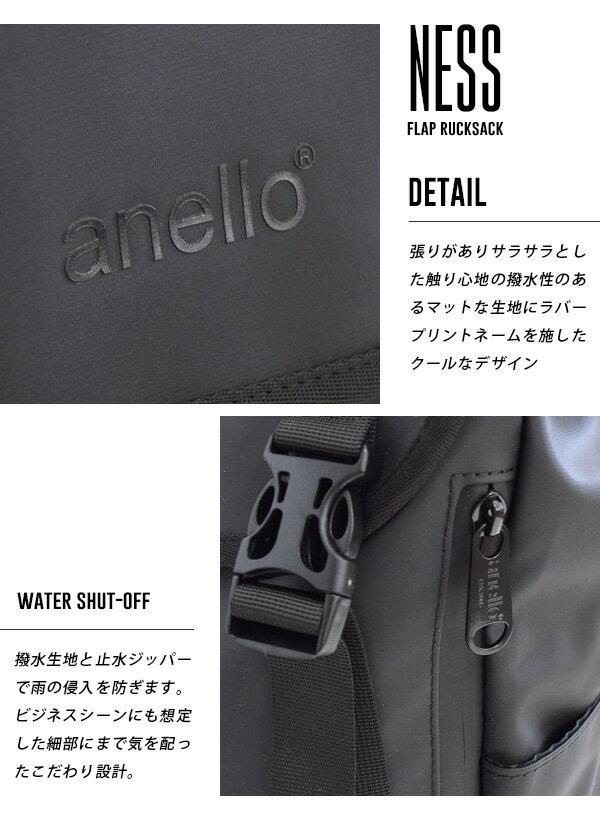 日本e-zakka / 時尚素色大容量防水背包 / 21127-1801272 / 日本必買 代購 / 日本樂天直送(4900) 3