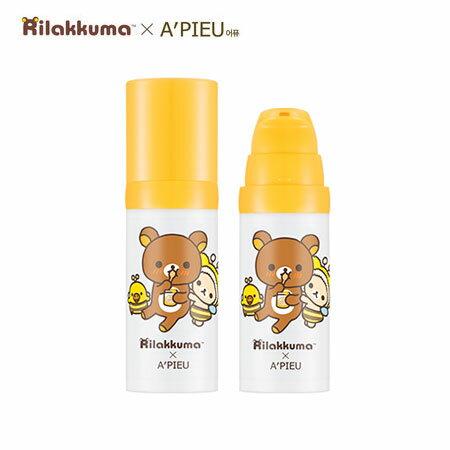 韓國 A'PIEU 拉拉熊蜂蜜牛奶護唇精華 10g 護唇 Rilakkuma A pieu Apieu 拉拉熊聯名款【B062538】