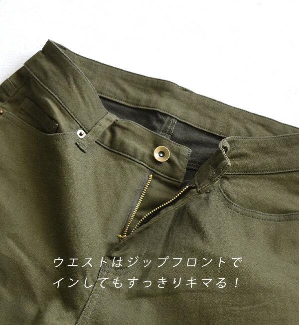日本e-zakka / 素色彈力直筒長褲 / 33678-1801206 / 日本必買 代購 / 日本樂天直送(1800) 6