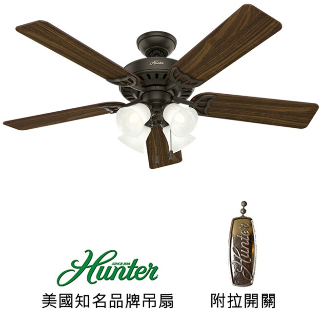 <br/><br/>  [top fan] Hunter The Studio Series 52英吋吊扇附燈(53067)新銅色<br/><br/>