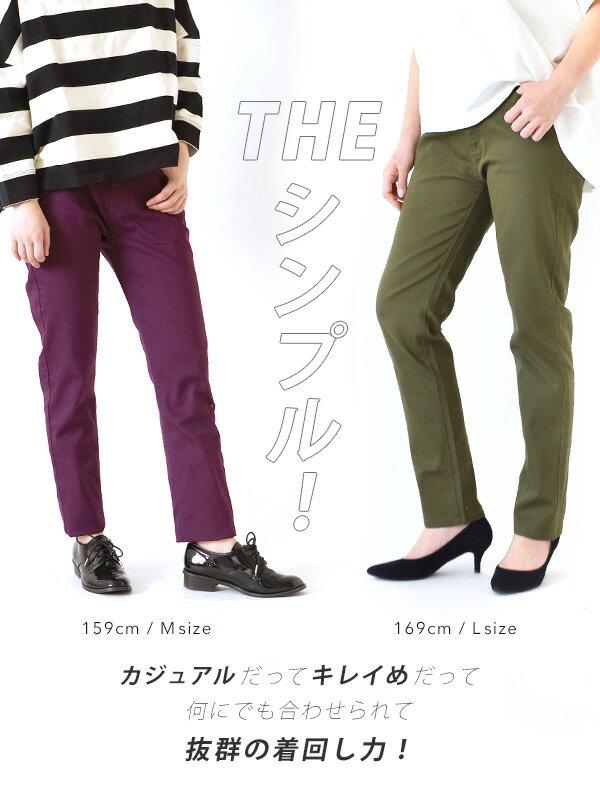 日本e-zakka / 素色彈力直筒長褲 / 33678-1801206 / 日本必買 代購 / 日本樂天直送(1800) 2
