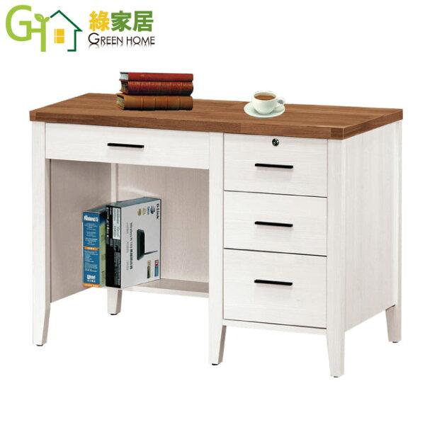 【綠家居】希斯陸時尚3.5尺雙色四抽書桌電腦桌