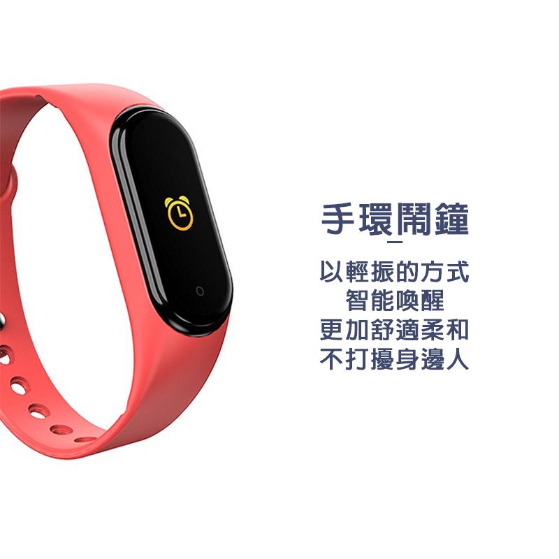 M4智能手環 M4運動手環 智能手錶 M4健康智能手環 智慧手環 智能手環 智慧手環 智慧手錶 【AA044】