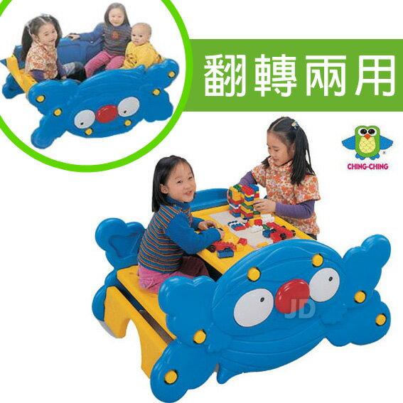 ~親親Ching Ching~兩用桌椅 FU~01