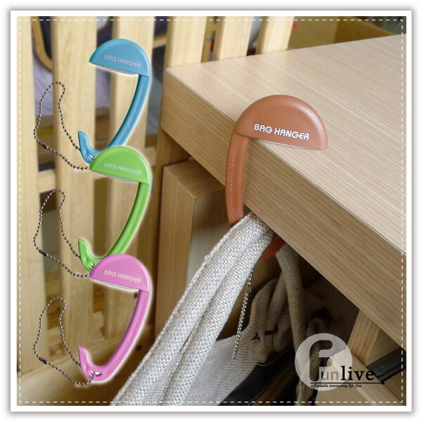 【aife life】便攜式桌面包包掛鉤/包包掛勾/掛?/椅背掛勾/多用途掛勾/鑰匙圈/吊飾