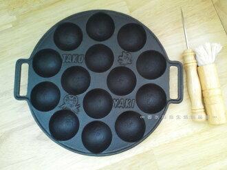 現貨MIT鑄鐵章魚燒烤盤14孔 章魚燒烤模 鑄鐵盤 雞蛋糕烤盤 章魚燒模具 章魚燒機 鬆餅機 烤飯糰