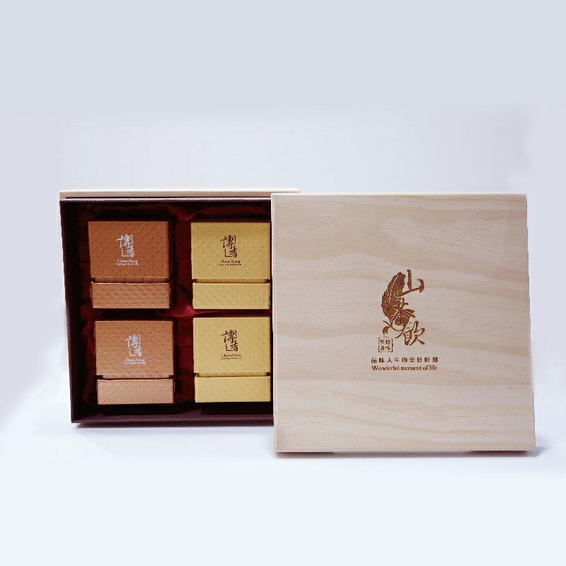 【山茶飲】大禹嶺雲霧茶-75g(半斤)