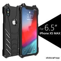 蝙蝠俠 手機殼及配件推薦到iPhone XS MAX 蝙蝠俠系列 金屬防摔手機保護殼 (RJ029) 【預購】就在dido shop推薦蝙蝠俠 手機殼及配件