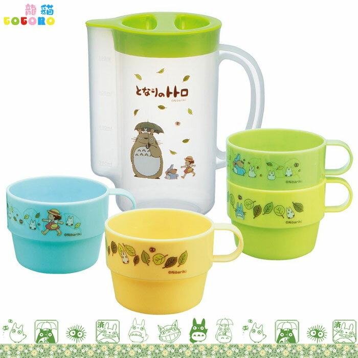 大田倉 日本進口正版TOTORO 龍貓 豆豆龍 冷水壺 塑膠杯壺組 杯子組 收納 茶杯 5件組 213212