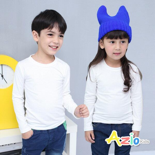 Azio Kids美國派:《美國派童裝》上衣磨毛立領基本款保暖衣(白)