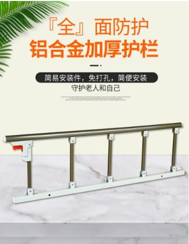 床邊扶手防掉床圍攔可摺疊2米1.8米大床老人防摔床邊護欄醫院通用扶手 交換禮物