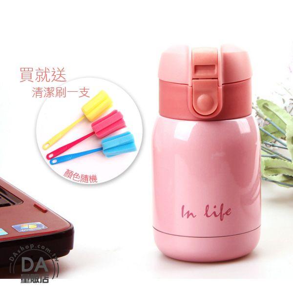 《DA量販店》真空 迷你 不鏽鋼 保溫杯 彈跳杯 粉色 200ml 適 兒童 女性 送刷(84-0015)